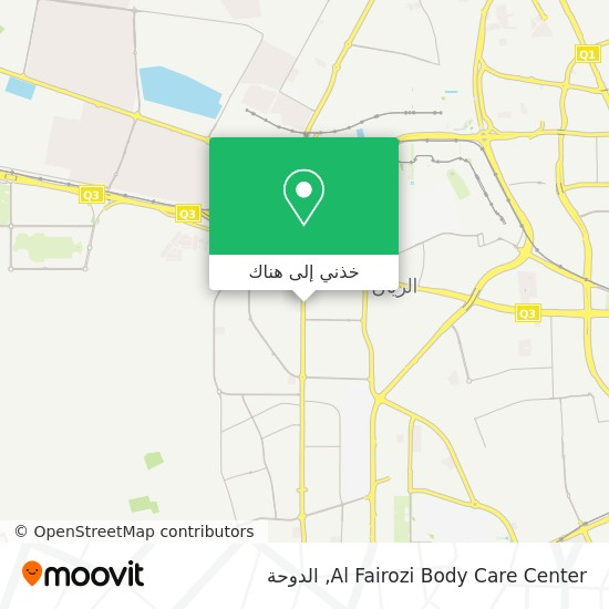 خريطة Al Fairozi Body Care Center
