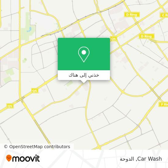 خريطة Car Wash