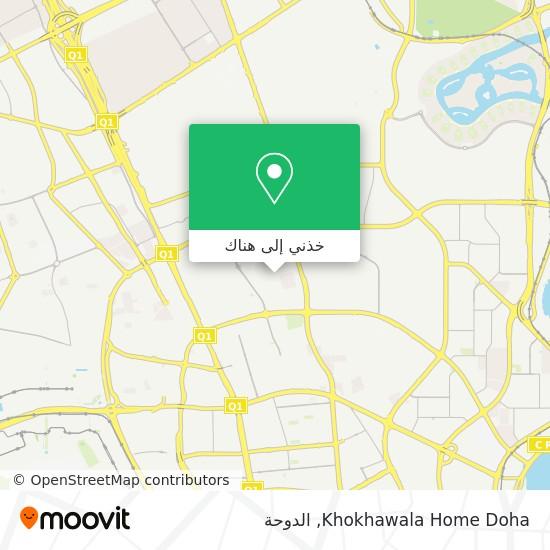 خريطة Khokhawala Home Doha