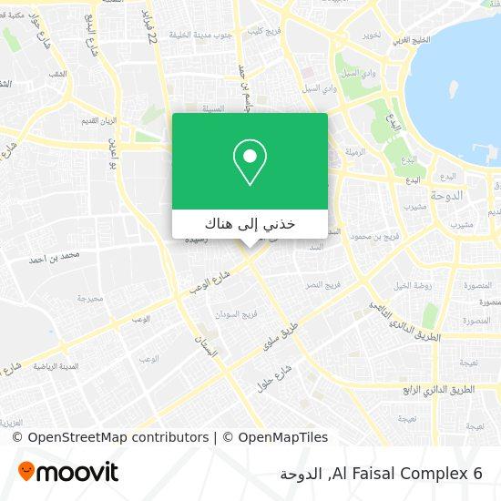 خريطة Al Faisal Complex 6