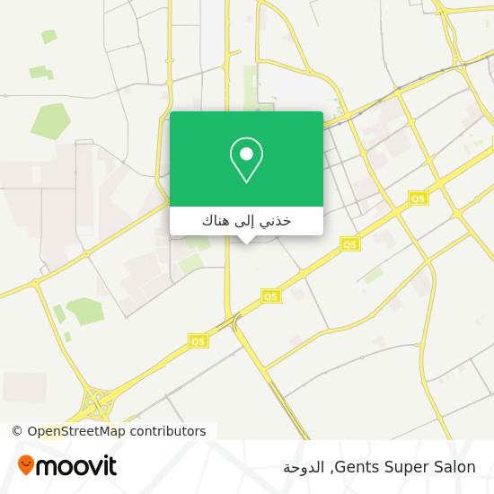 خريطة Gents Super Salon