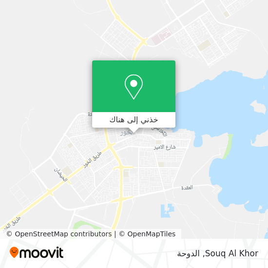 خريطة Souq Al Khor