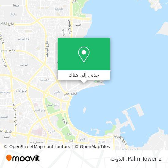 خريطة Palm Tower 2