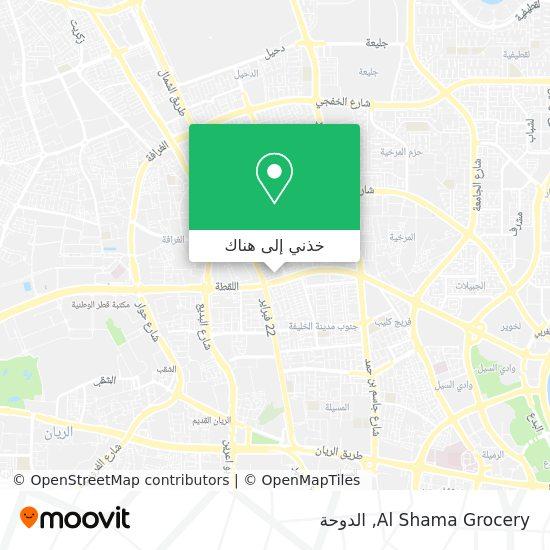خريطة Al Shama Grocery