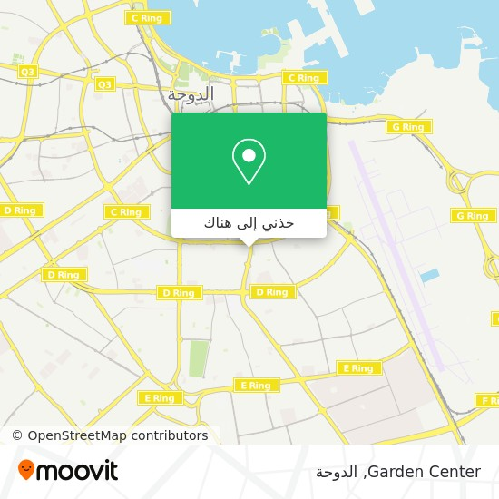 خريطة Garden Center