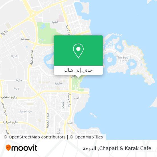 خريطة Chapati & Karak Cafe