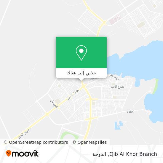 خريطة Qib Al Khor Branch