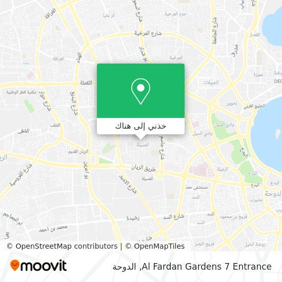 خريطة Al Fardan Gardens 7 Entrance