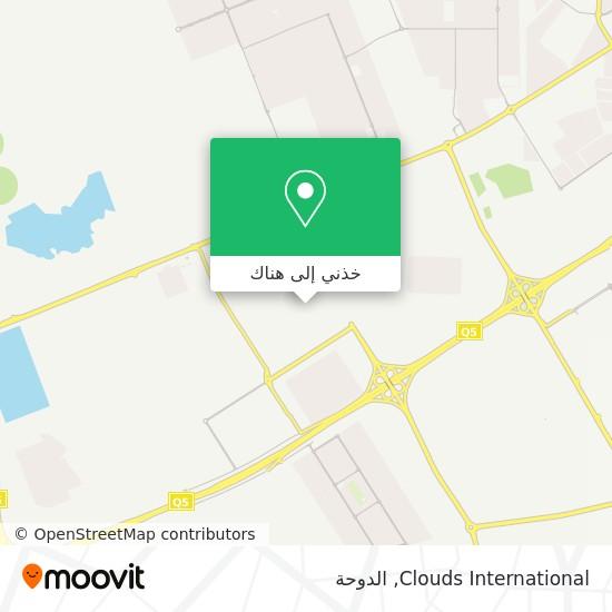 خريطة Clouds International