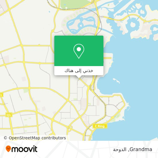 خريطة Grandma