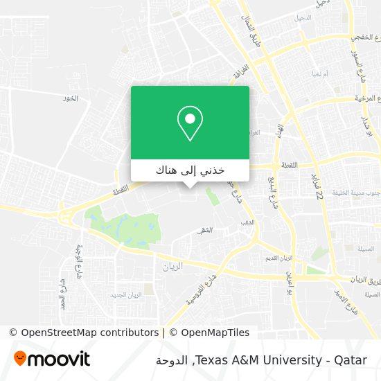خريطة Texas A&M University - Qatar