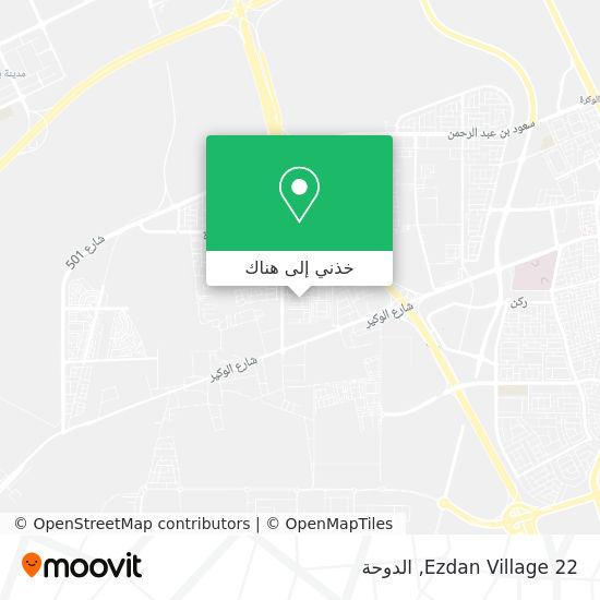 خريطة Ezdan Village 22