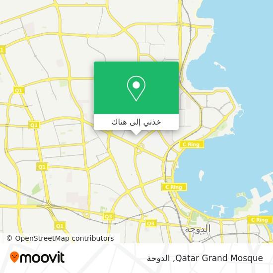 خريطة Qatar Grand Mosque