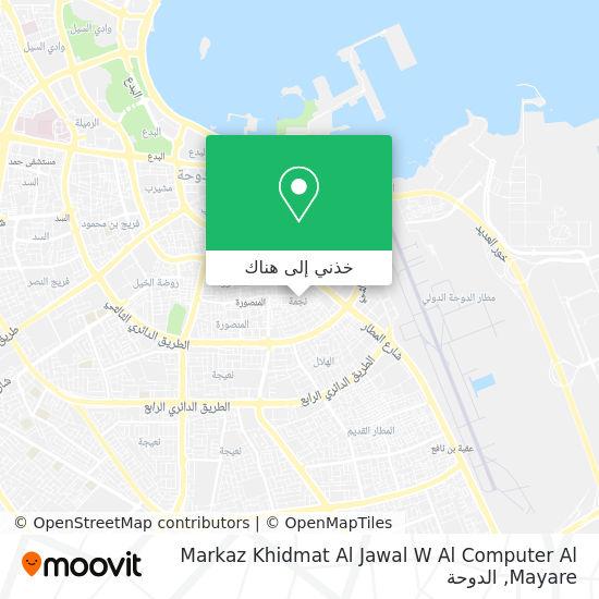 خريطة Markaz Khidmat Al Jawal W Al Computer Al Mayare