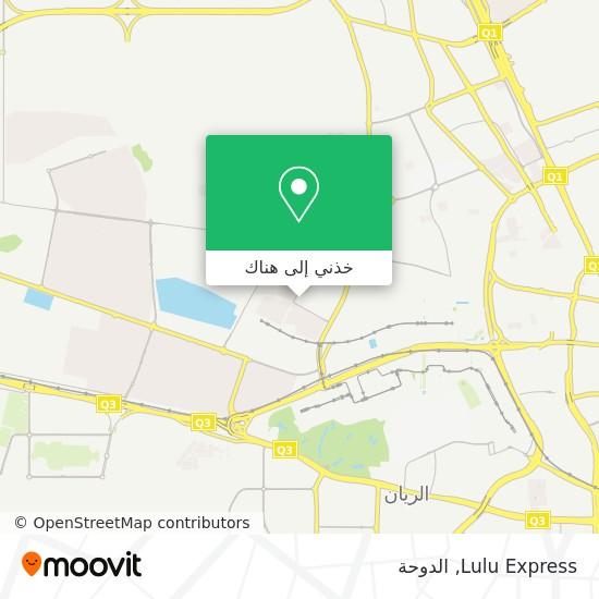 خريطة Lulu Express