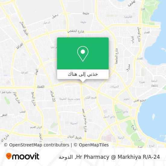 خريطة 24-Hr Pharmacy @ Markhiya R/A