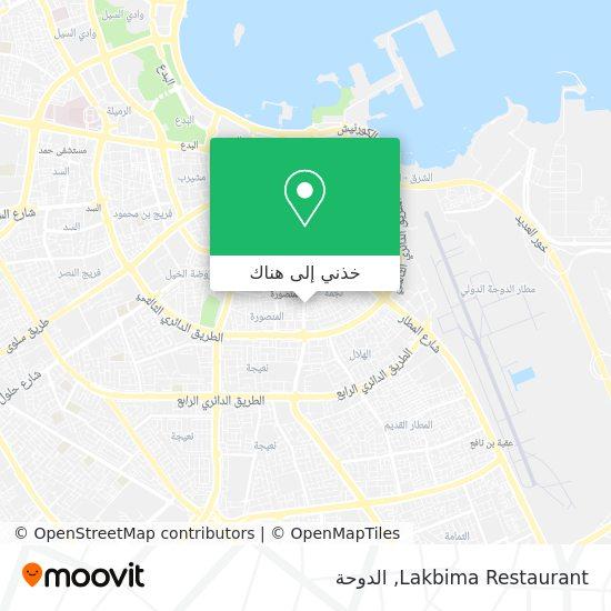 خريطة Lakbima Restaurant