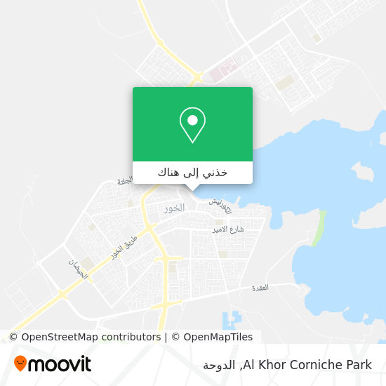 خريطة Al Khor Corniche Park