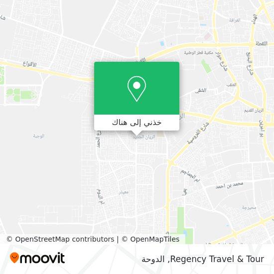 خريطة Regency Travel & Tour