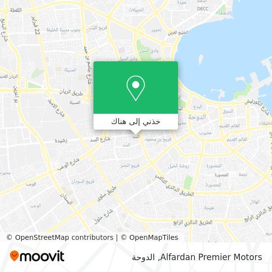 خريطة Alfardan Premier Motors