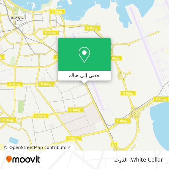 خريطة White Collar