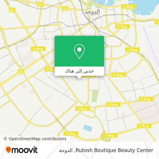 خريطة Rutosh Boutique Beauty Center