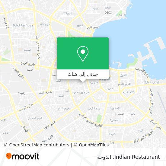 خريطة Indian Restaurant