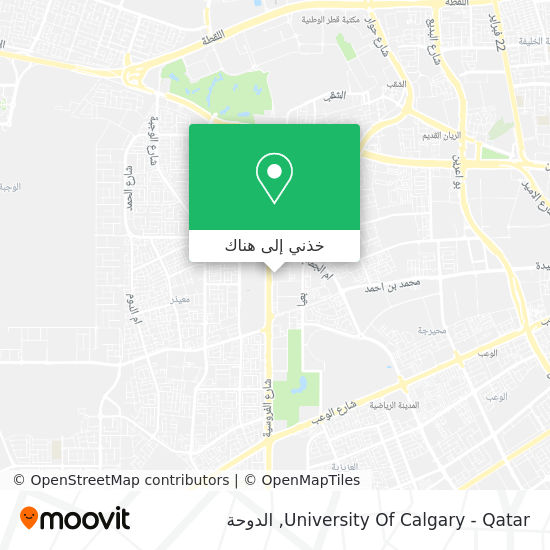 خريطة University Of Calgary - Qatar