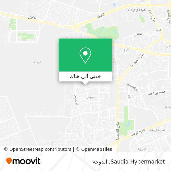 خريطة Saudia Hypermarket