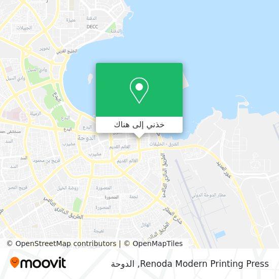 خريطة Renoda Modern Printing Press