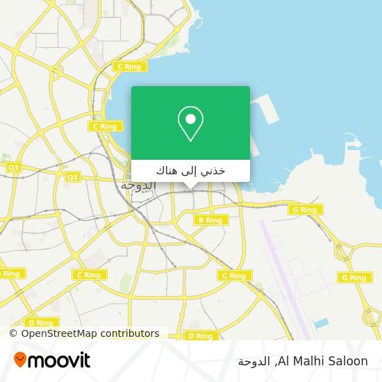 خريطة Al Malhi Saloon