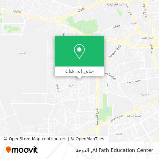 خريطة Al Fath Education Center