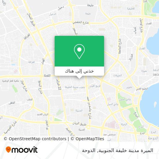 خريطة الميرة مدينة خليفة الجنوبية