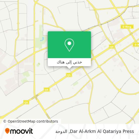 خريطة Dar Al-Arkm Al Qatariya Press