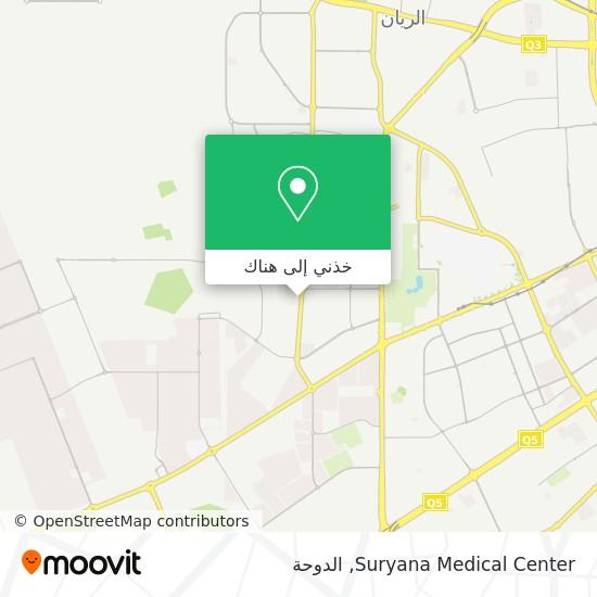 خريطة Suryana Medical Center