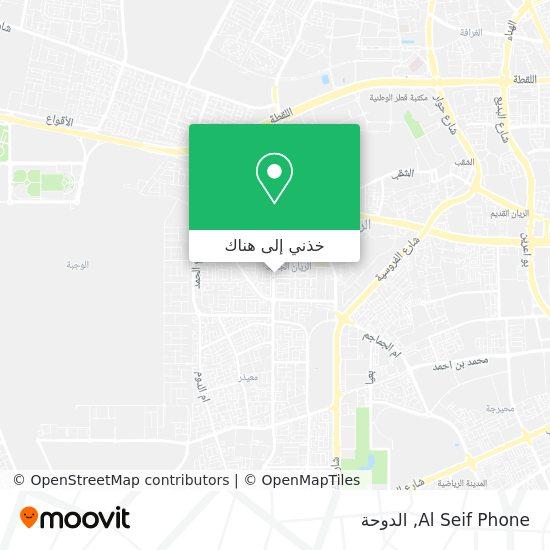 خريطة Al Seif Phone