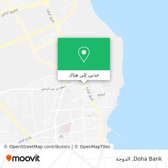 خريطة Doha Bank