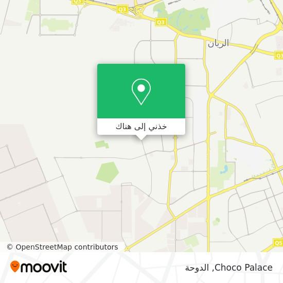 خريطة Choco Palace
