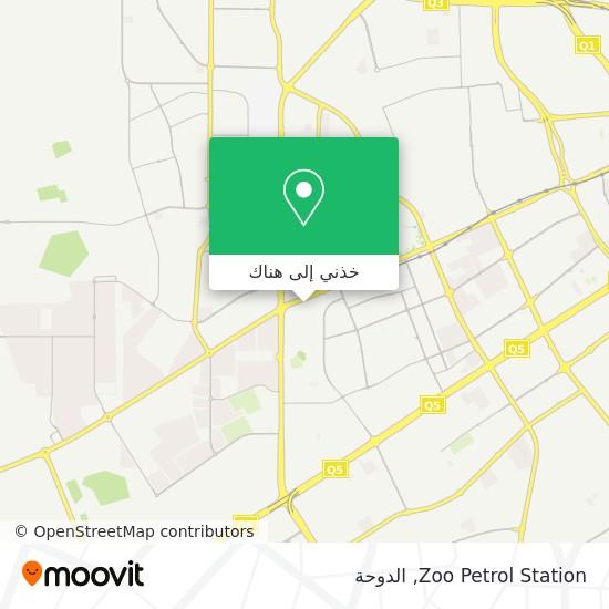 خريطة Zoo Petrol Station