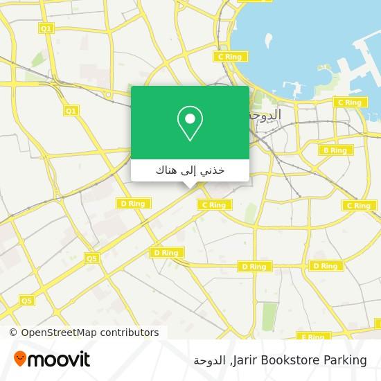 خريطة Jarir Bookstore Parking