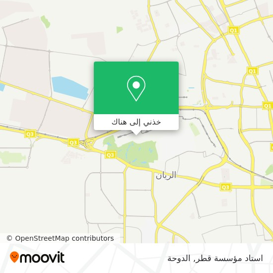 خريطة استاد مؤسسة قطر