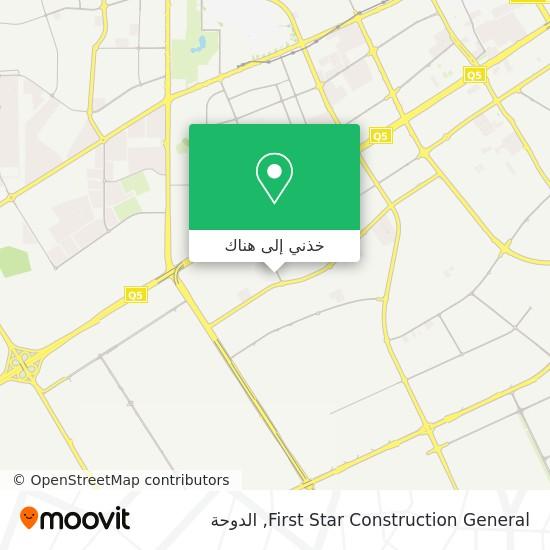 خريطة First Star Construction General