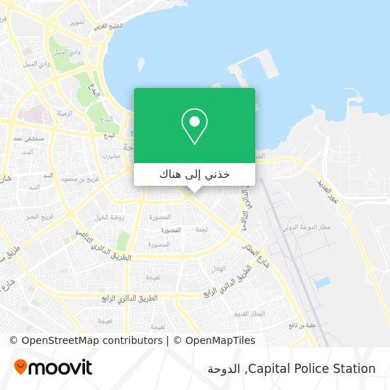 خريطة Capital Police Station