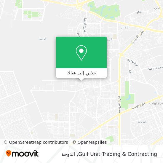 خريطة Gulf Unit Trading & Contracting