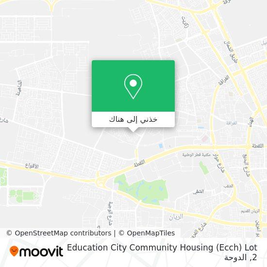 خريطة Education City Community Housing (Ecch) Lot 2