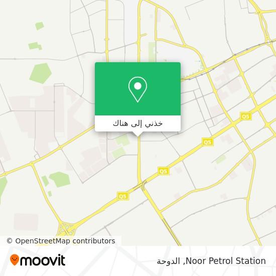 خريطة Noor Petrol Station