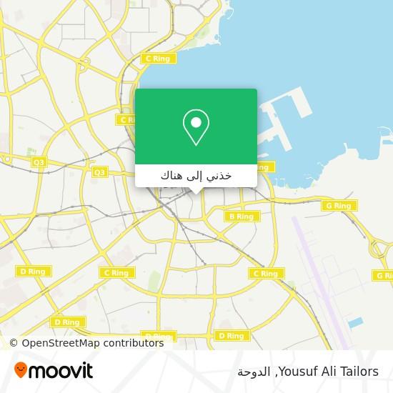 خريطة Yousuf Ali Tailors