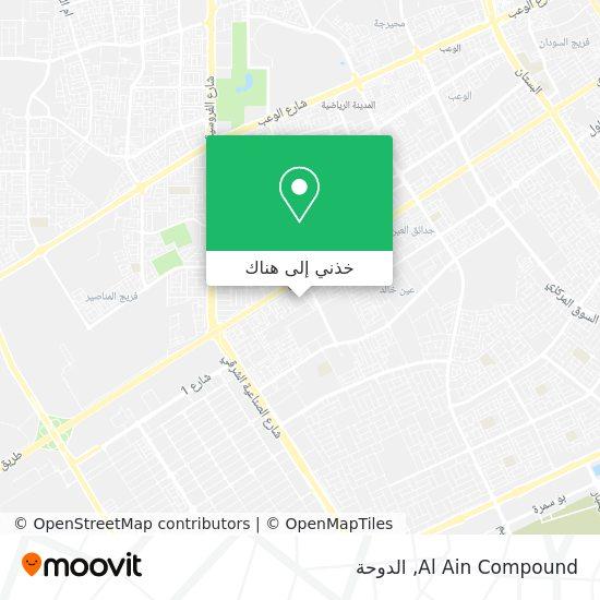 خريطة Al Ain Compound