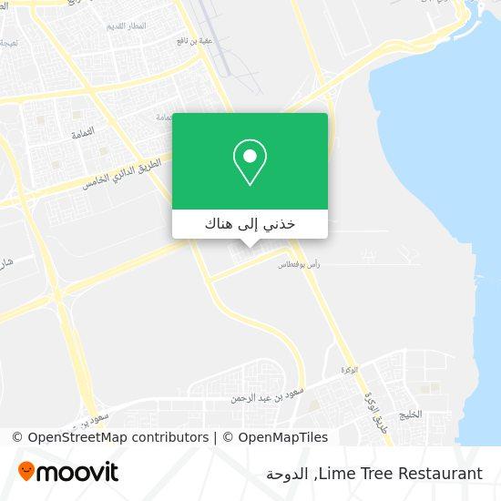 خريطة Lime Tree Restaurant