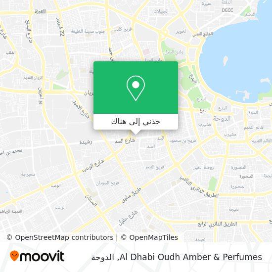 خريطة Al Dhabi Oudh Amber & Perfumes